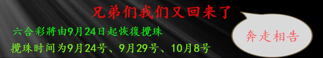 马会特供资料ok2021.com